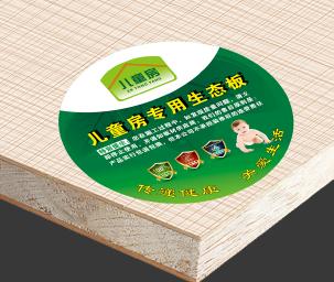 生态板材通用标签