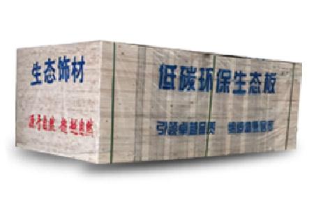 生态板塑料包装袋
